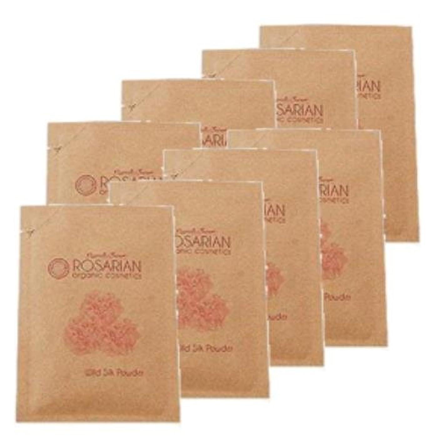 シーン超越する慣習ロザリアン ワイルドシルクパウダー詰替用 4g 8個セット