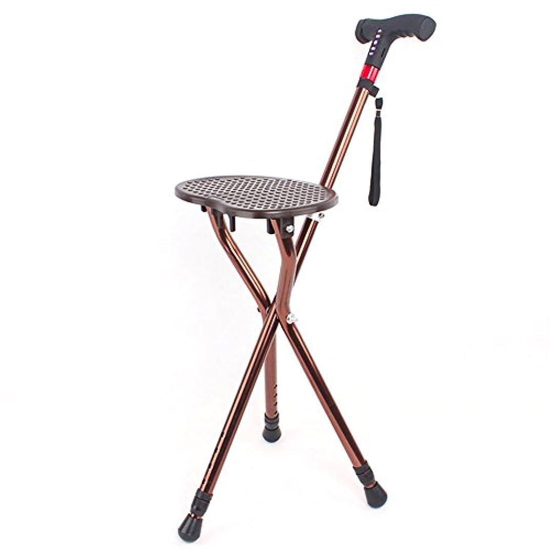 貴重な誤解を招くエッセンス折りたたみ 3脚杖 高齢者 折り畳み式 軽量 高さ調節可能, 多機能 充電式 歩行補助杖 松葉杖 と Ledライト-C