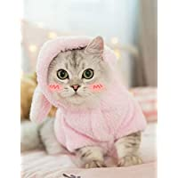 猫用 服 ペット服 コスプレ 猫 犬 仮装 ドッグウェア 帽子付き-CHRLEISURE 大変身 可愛い お散歩 秋冬用 暖かい 防寒 コスチュームピンクM