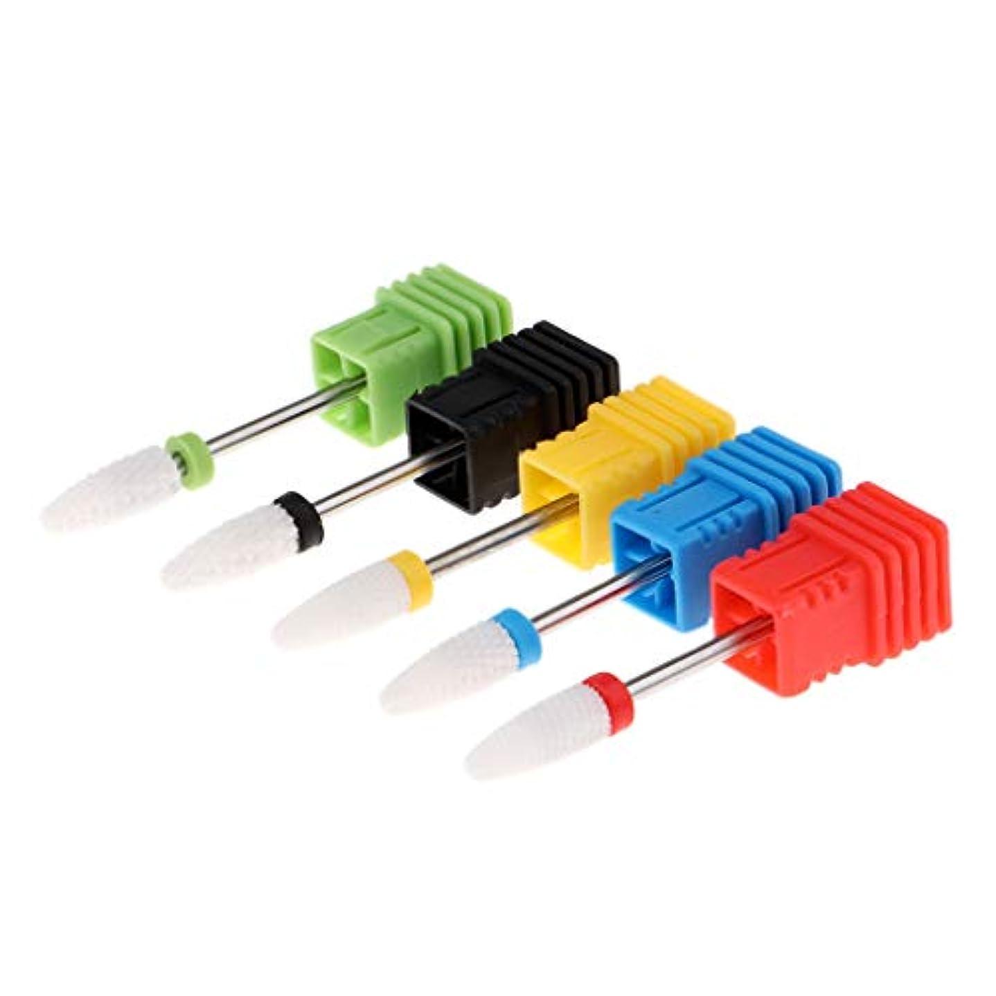 ビットコールマルコポーロDYNWAVE 電気マニキュア機械キューティクルリムーバー用5ピースセラミックネイルドリルビット