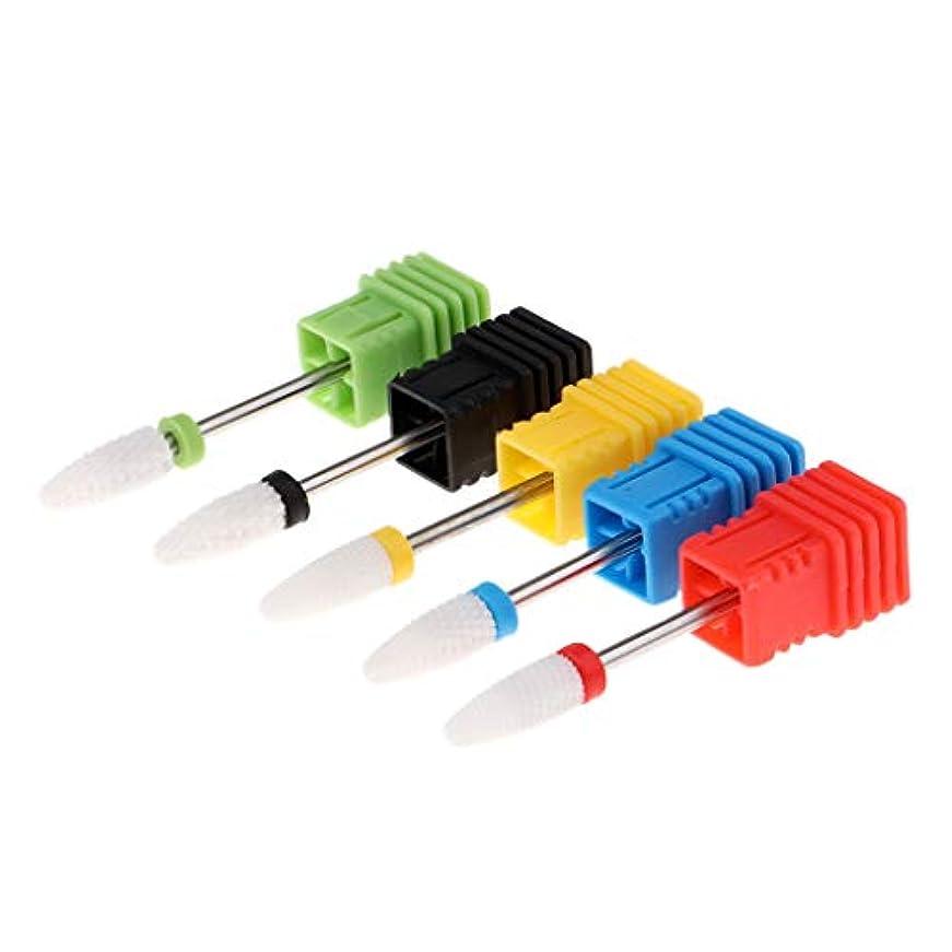 却下する悩み状電気マニキュア機械キューティクルリムーバー用5ピースセラミックネイルドリルビット