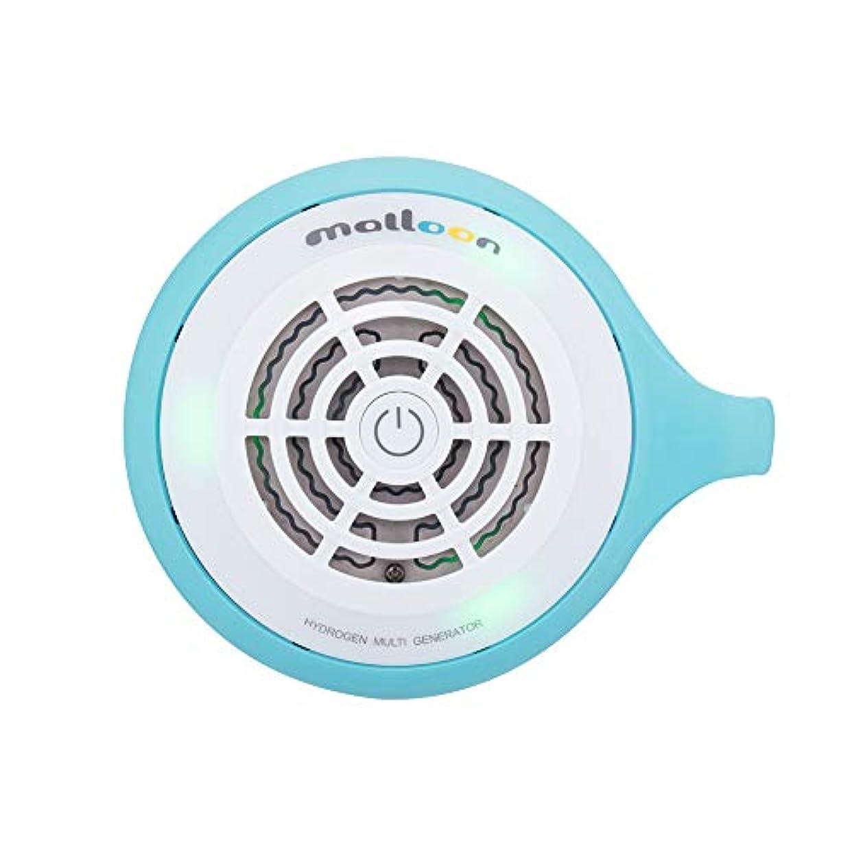 イデオロギー広範囲に多年生フラックス 水素水生成器 水素風呂 マルーン(malloon) ルリ FLMA-16 Ruri