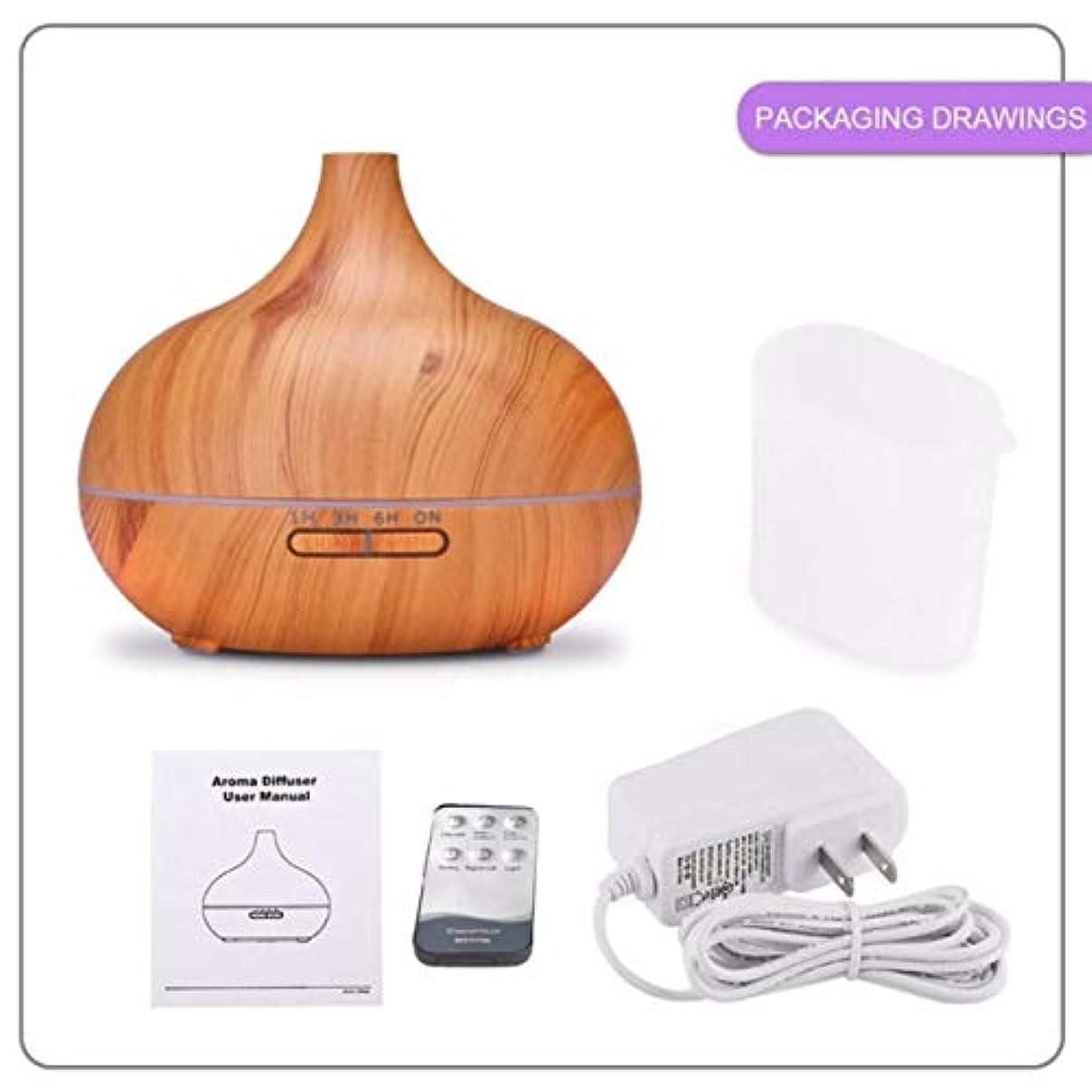 Saikogoods ホームオフィス用400ML超静音リモートコントロール超音波オイルディフューザー加湿器アロマアロマミストメーカー ライトウッド