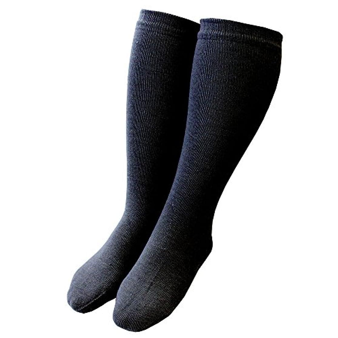 マウントガイダンスアサーカカトクリニック ハイソックス 履くだけ保湿 かかと 靴下 角質ケア 日本製 (ブラック, ハイソックス)