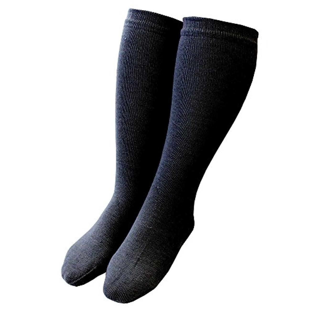 選択するコットンメニューカカトクリニック ハイソックス 履くだけ保湿 かかと 靴下 角質ケア 日本製 (ブラック, ハイソックス)