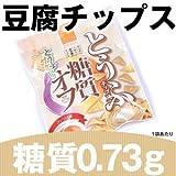 糖質オフ豆腐チップス コンソメ味 35g×4袋