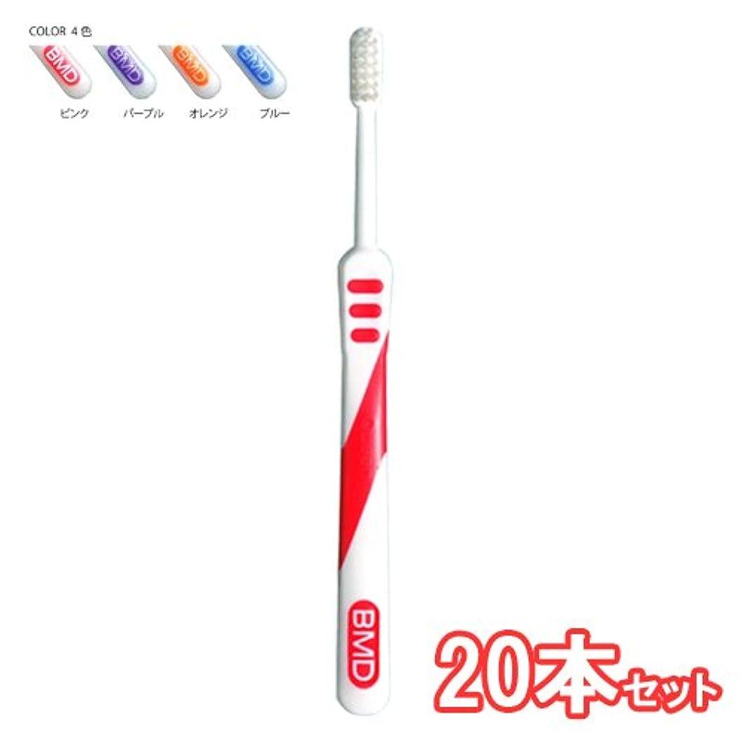 鏡暖かく応援するビーブランド ビークイーン 歯ブラシ 20本入 95