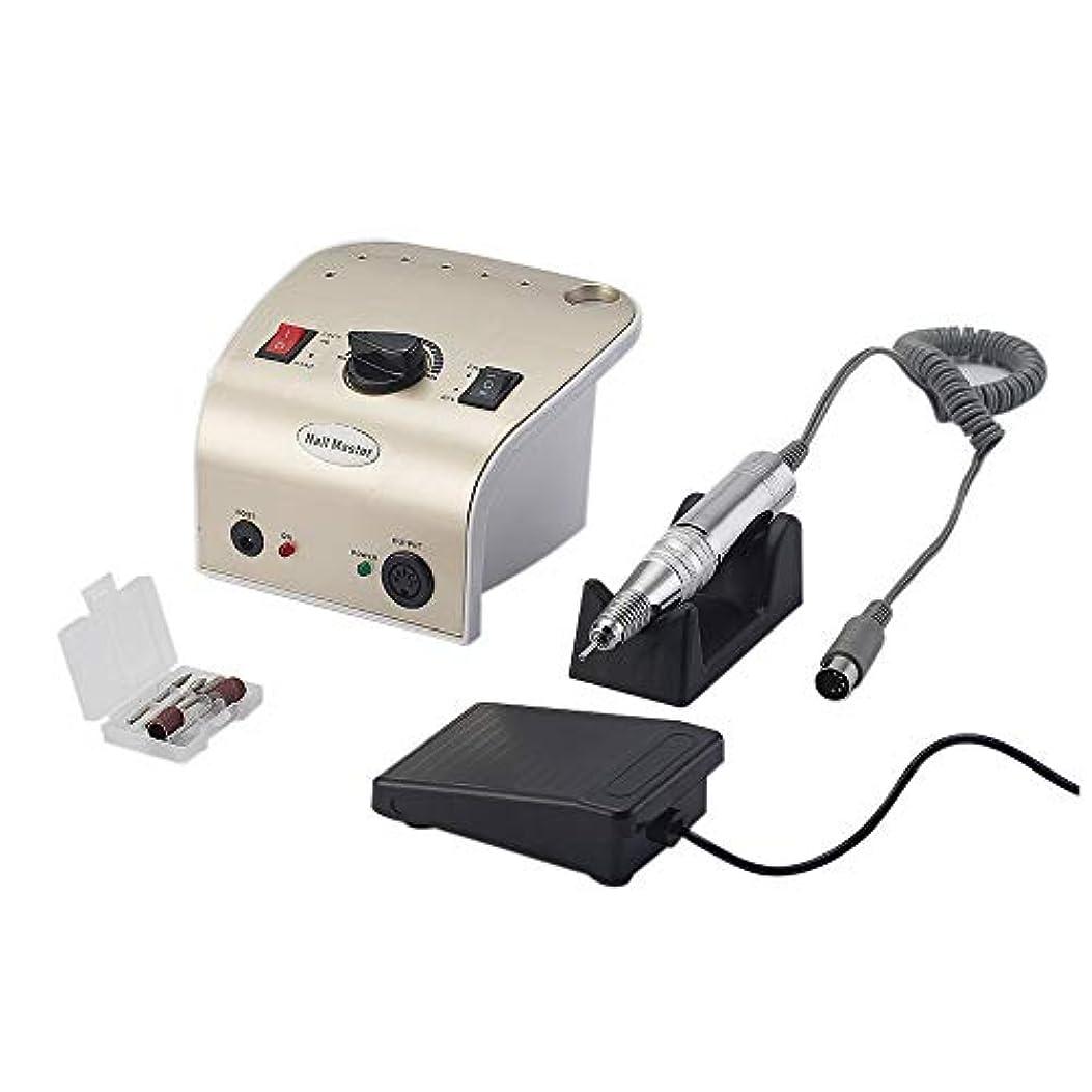 脈拍サービス応援する電動ネイルドリルマシンプロ35000RPM電動マニキュアマシンドリルアクセサリーペディキュアキットネイルドリルファイルビットネイルツール