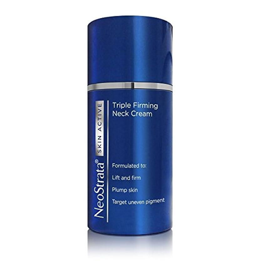 陰気芝生キルトNeostrata Skin Active Triple Firming Neck Cream 80gr [並行輸入品]