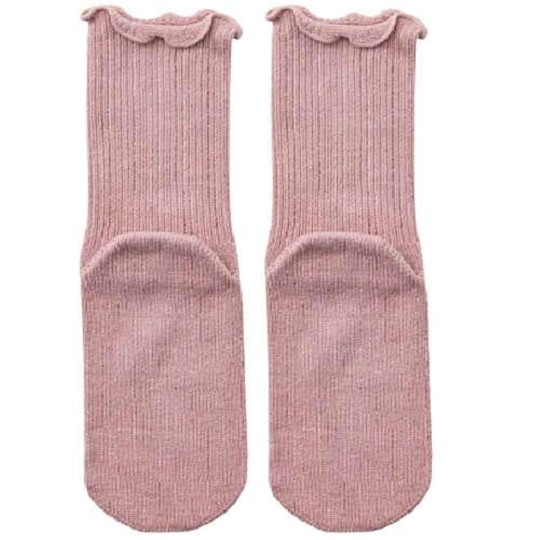 つぼみ選択する着陸【むくみ】【骨折】 男女兼用 極上しめつけません 特大サイズ 靴下 (ローズ)