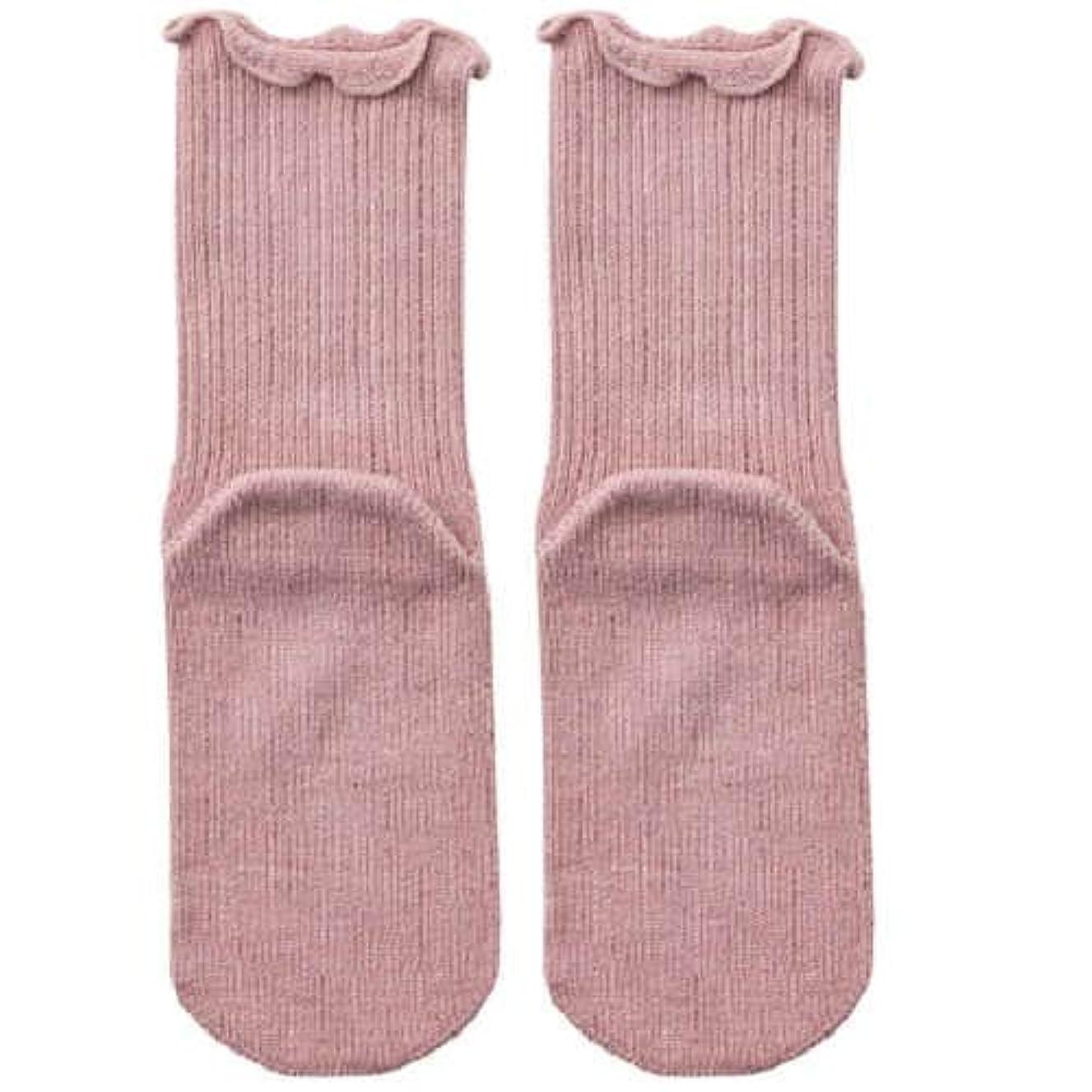 シプリー系統的取り組む【むくみ】【骨折】 男女兼用 極上しめつけません 特大サイズ 靴下 (ローズ)