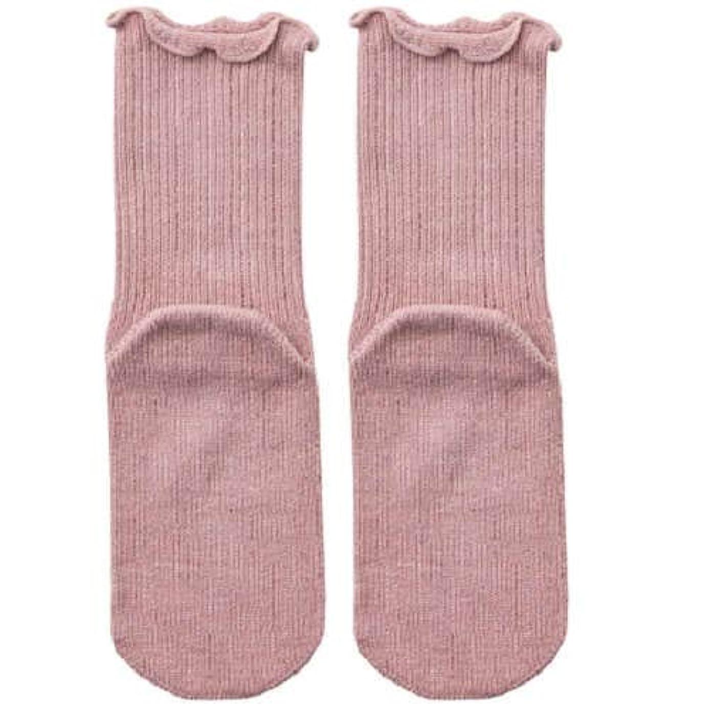 ペルー姿を消すオーバードロー【むくみ】【骨折】 男女兼用 極上しめつけません 特大サイズ 靴下 (ローズ)