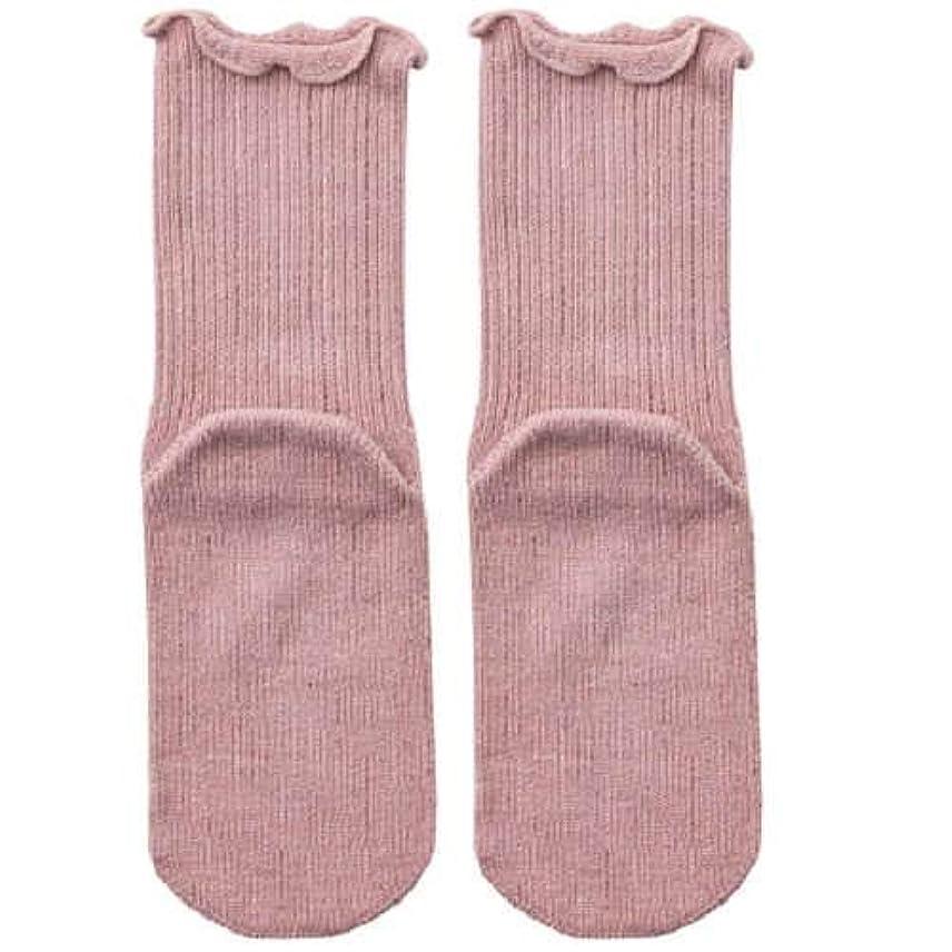 困惑りネット【むくみ】【骨折】 男女兼用 極上しめつけません 特大サイズ 靴下 (ローズ)
