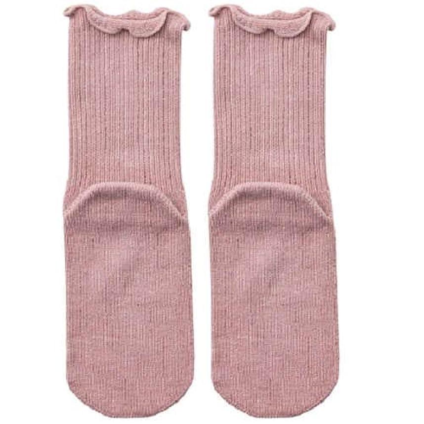 染料アラームボリューム【むくみ】【骨折】 男女兼用 極上しめつけません 特大サイズ 靴下 (ローズ)