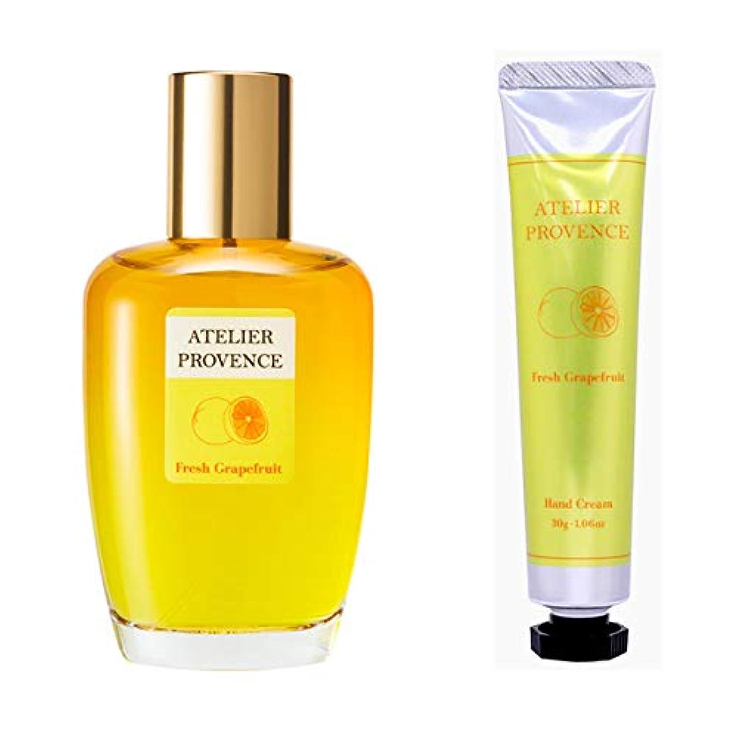 レベル墓地筋肉のアトリエ プロヴァンス ATELIER PROVENCE フレッシュグレープフルーツの香り コフレセット(EDT90ml+ハンドクリーム30g)