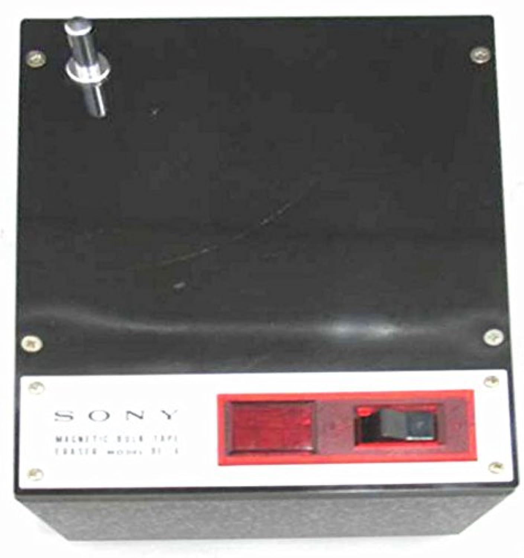 sony オープンリールテープ用消磁器 be-6 オリジナル布ダストカバー(専用カメラは別売) [プレゼント セット]