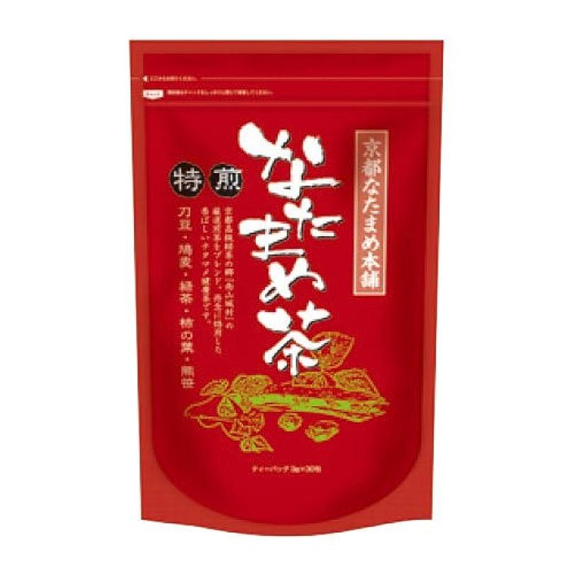 ゴールデン委員会回転するナチュラルガーデン 特煎なたまめ茶 1袋