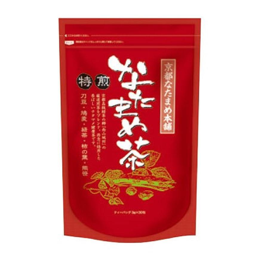 導入する娯楽オゾンナチュラルガーデン 特煎なたまめ茶 1袋