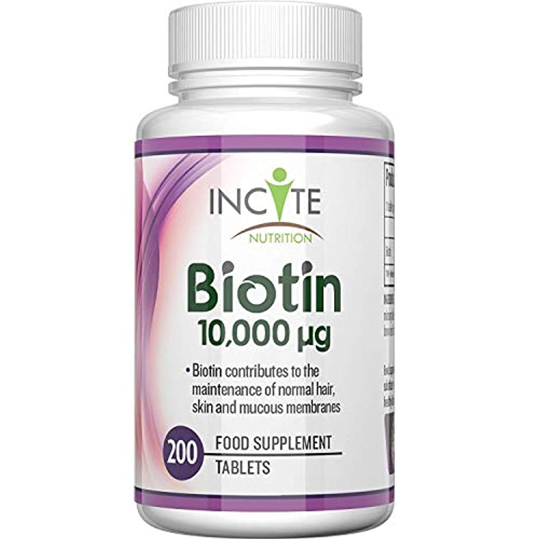 れんが不完全優れた栄養強化ビオチン育毛ビタミン10000MCG 200 6 mm錠