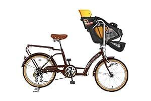 voldy(ボルディー) SHIMANO(シマノ)子供乗せ自転車 おしゃれチャイルドシート (メンズ レディース)6段変速 サイズ480mm 適応身長135cm以上 【 3人乗り 2人乗り BAA自転車 安全】 【車体 ダークブラウン 子供乗せイス ブラックオレンジ】 KDL206HD