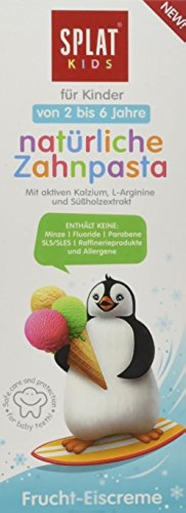 公式セーブ不機嫌スプラットキッズ歯磨き粉2-6年のアイスクリームフレーバー50ml