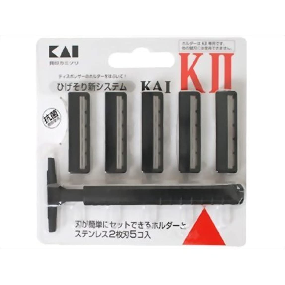 小麦腐敗したようこそカミソリ KAI-K2 K2-5 ×3個セット
