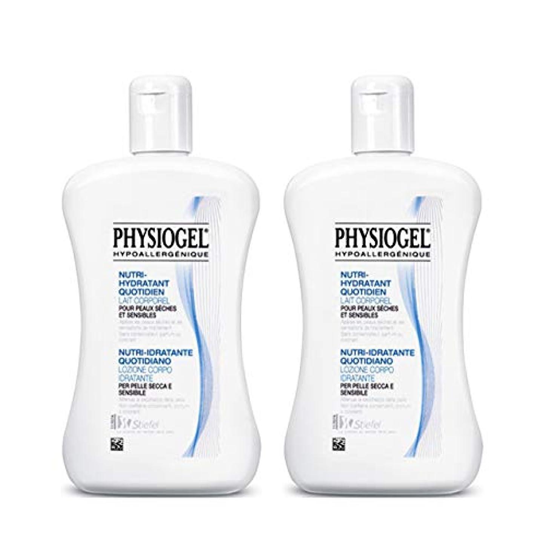 【乾燥性敏感肌用】Physiogel(フィジオジェル)モイスチャーローション 200mL x 2個 [並行輸入品]