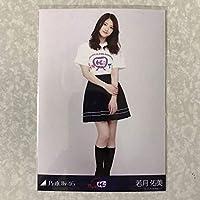 乃木坂46 若月佑美 46時間TV Tシャツ 2018 生写真 1枚