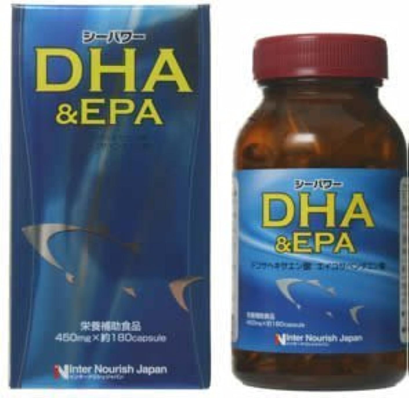 首尾一貫した悪行矛盾シーパワーDHA+EPA 450mg×180粒