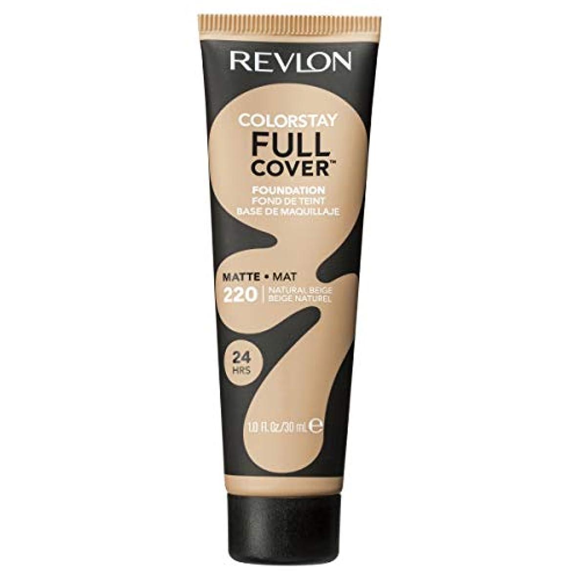 ハーネス生き残り帽子Revlon Colorstay Full Cover Foundation Natural Beige