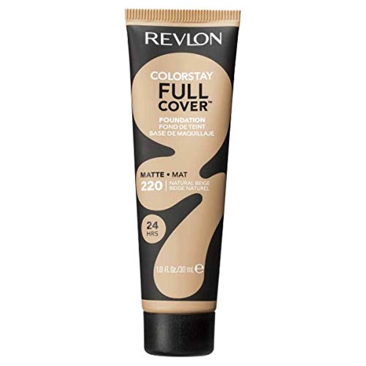 ドアミラー再編成するフィルタRevlon Colorstay Full Cover Foundation Natural Beige