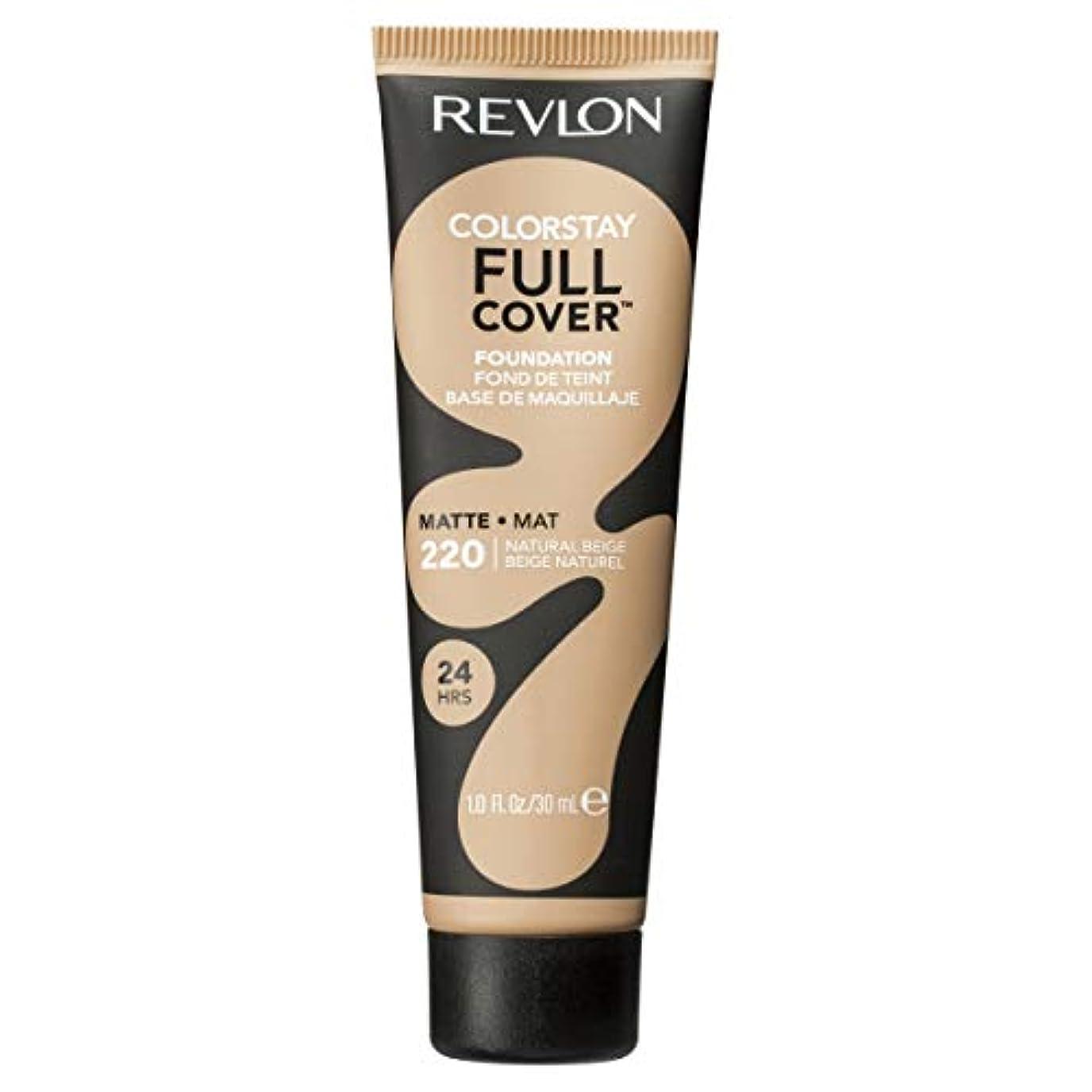 簡単に鯨瞳Revlon Colorstay Full Cover Foundation Natural Beige