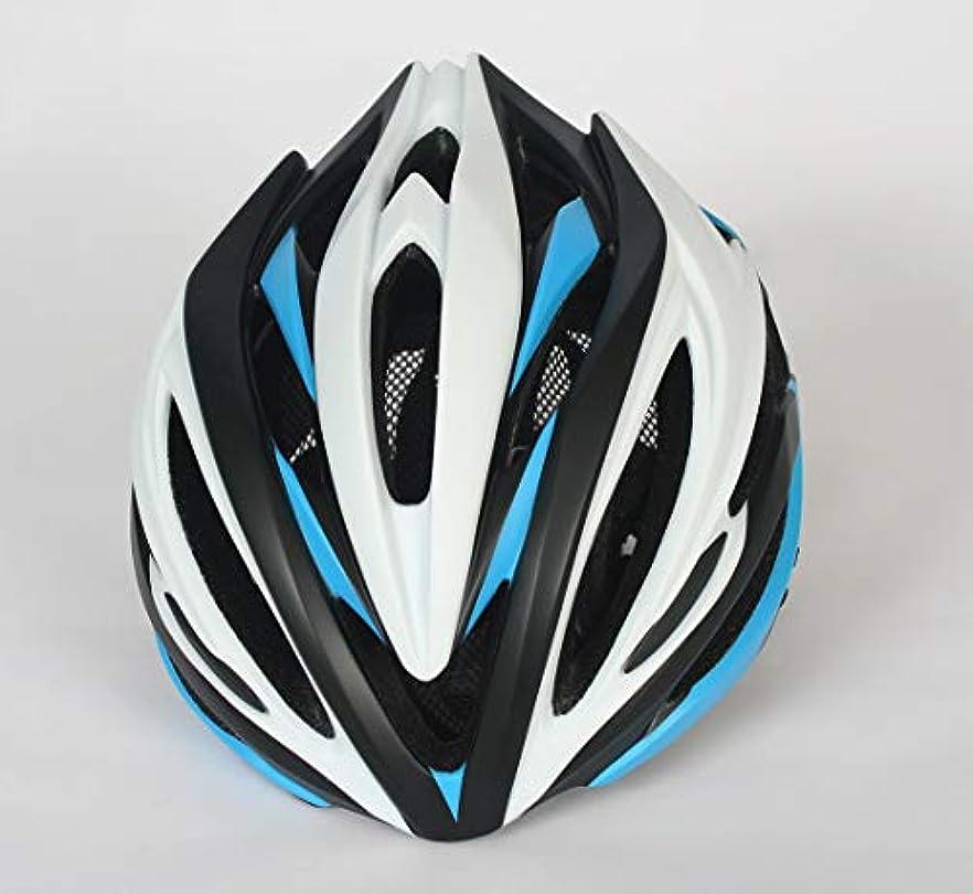 予報種免除HYH 自転車用ヘルメット乗馬用ヘルメットマウンテンバイク用ヘルメットスポーツ屋外用乗車用ヘルメット保護安全快適通気性ホワイト/ブラック/ブルー いい人生