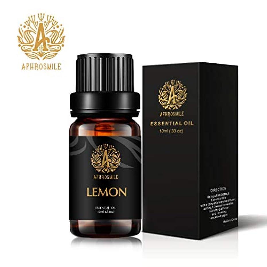 倫理的ふつうヘビーAphrosmile レモン エッセンシャル オイル FDA 認定 100% ピュア レモン オイル、有機治療グレードのアロマテラピー エッセンシャル オイル 10mL/0.33oz