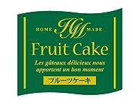 シール フルーツケーキ 32×38 (100枚)