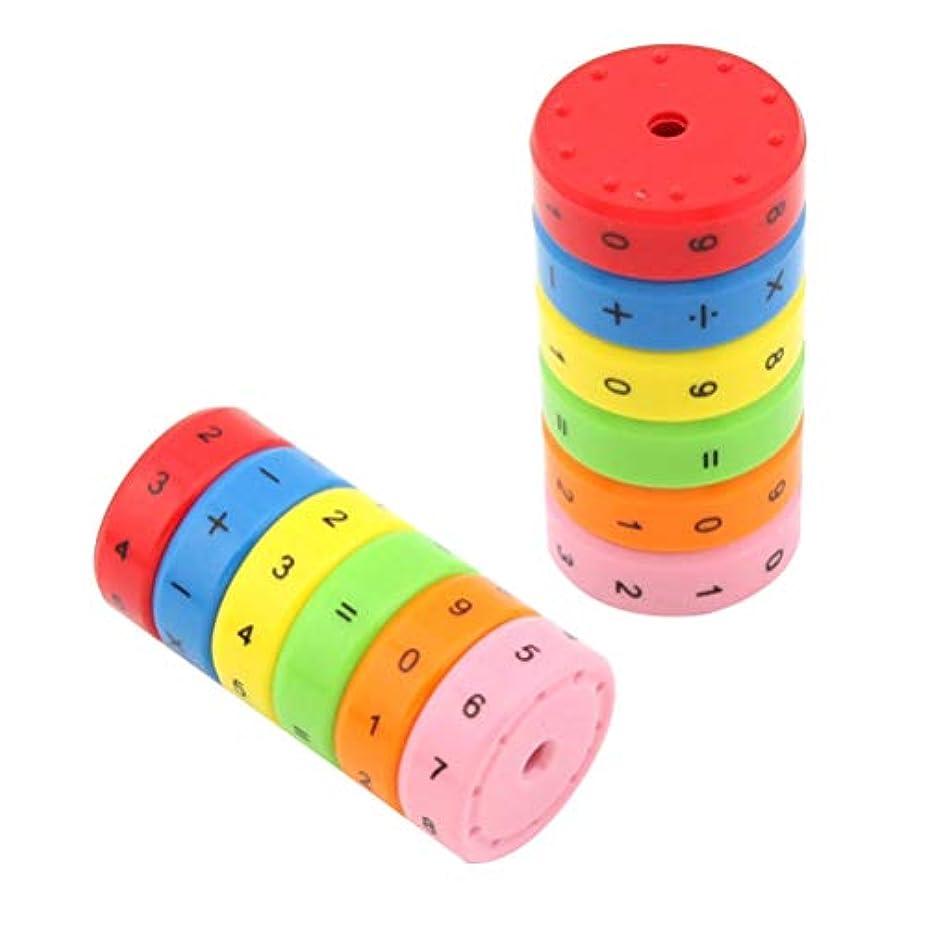 ジャム憧れトークNUOBESTY 2ピース磁気数学おもちゃ磁気番号記号冷蔵庫用マグネット幼稚園教育学習おもちゃ子供のため