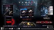 Vampyr(ヴァンパイア) スペシャルエディション - PS4 【CEROレーティング「Z」】 (【特典】スペシャルスリーブ、両面印刷ポスター(35×43㎝)、The Hunters Heirlooms DLCパック、