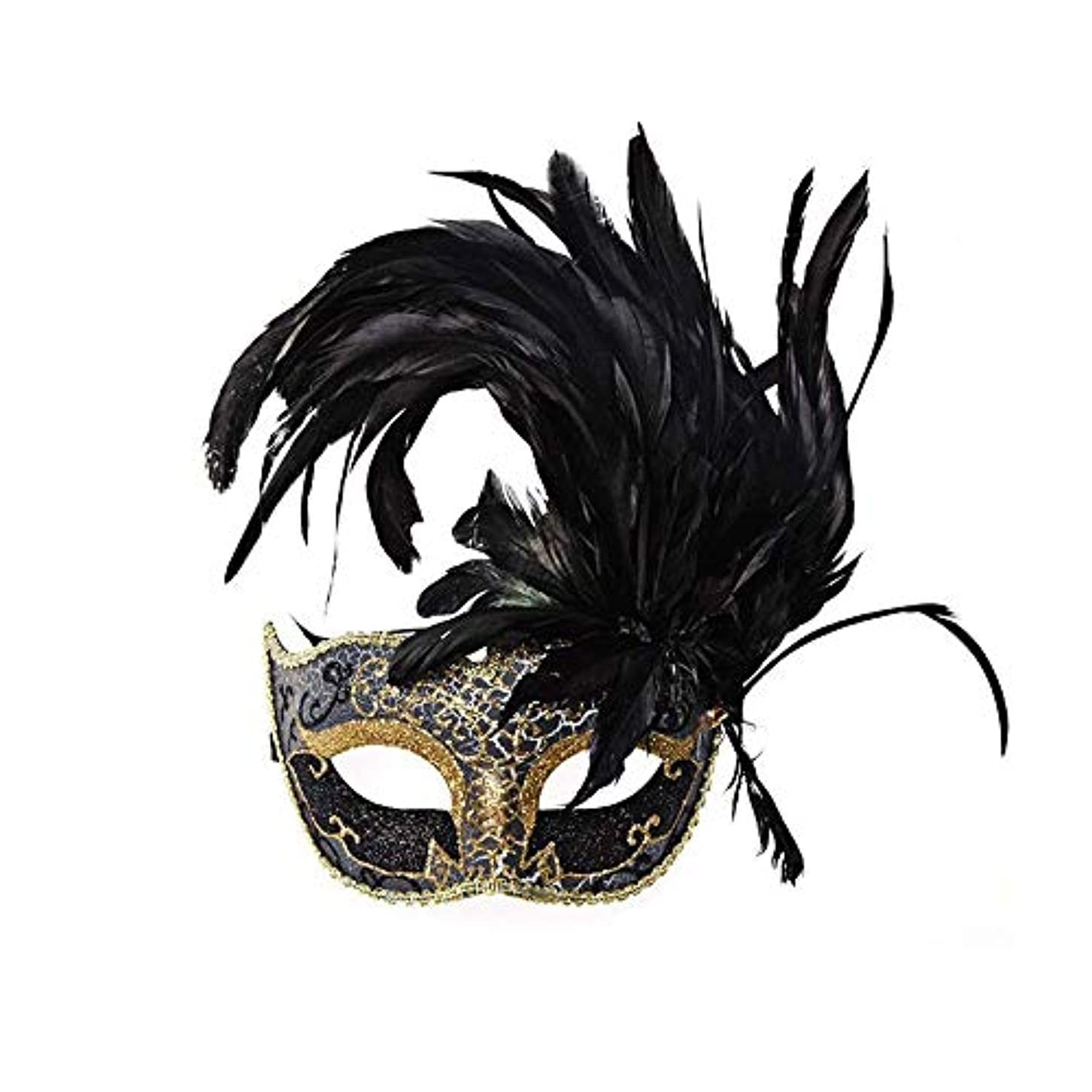 Nanle ハロウィンマスクハーフフェザーマスクベニスプリンセスマスク美容レース仮面ライダーコスプレ (色 : Style A black)