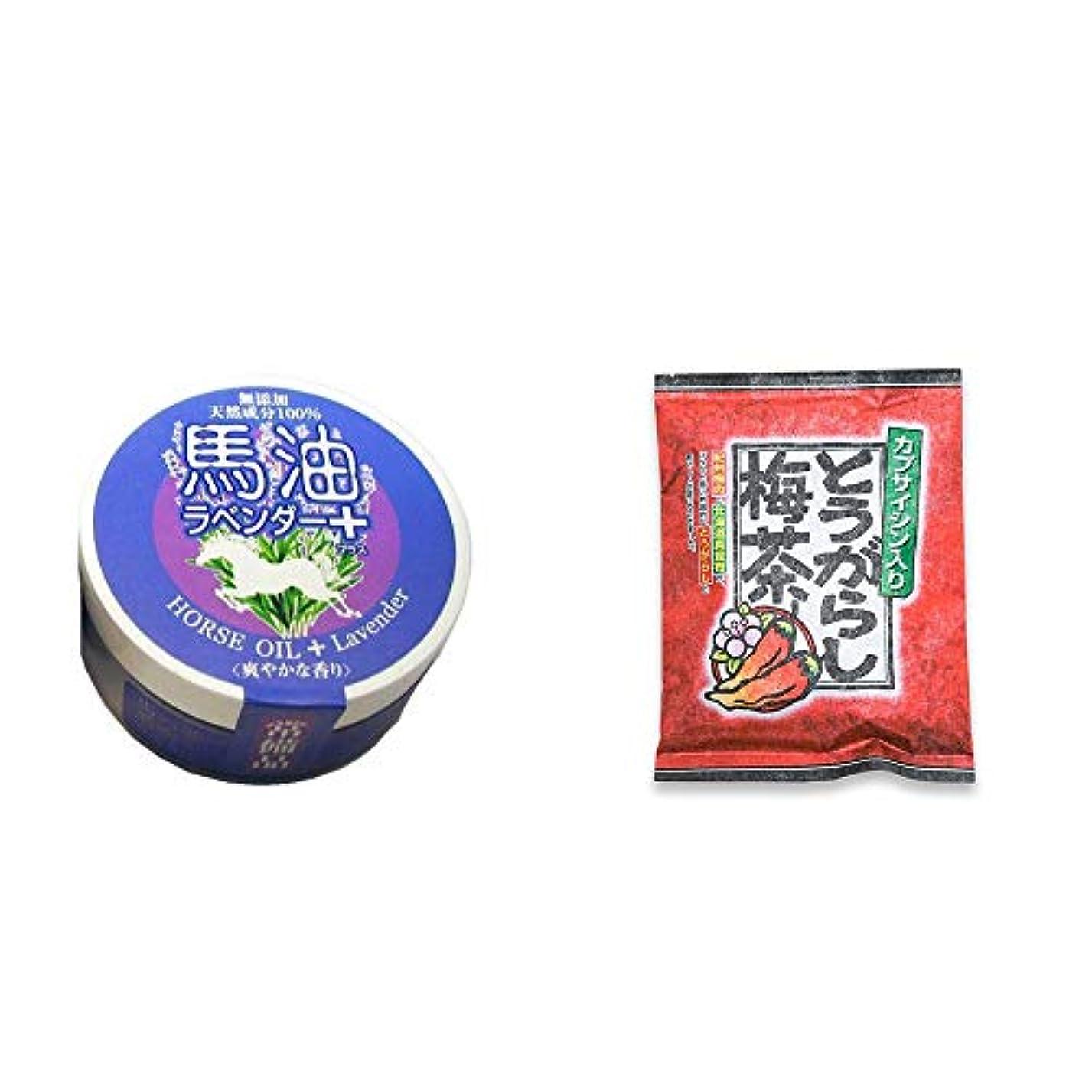 韓国語バウンスフォルダ[2点セット] 無添加天然成分100% 馬油[ラベンダー](38g)?とうがらし梅茶(24袋)