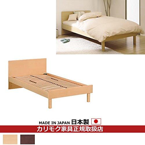 カリモク ベッド/NA26モデル イノフレックスベース シングルサイズ フレームのみ【NA26S6N※-U】 カラー:F)アーバンクリーム