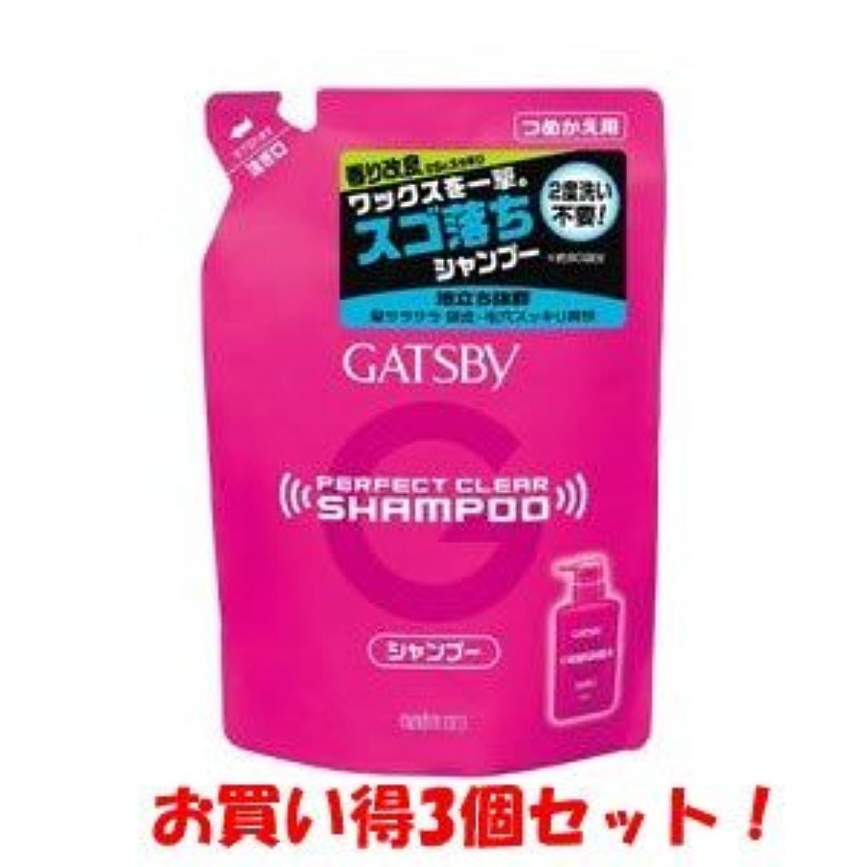翻訳以前はピカソギャツビー【GATSBY】パーフェクトクリアシャンプー 詰替 320ml(お買い得3個セット)