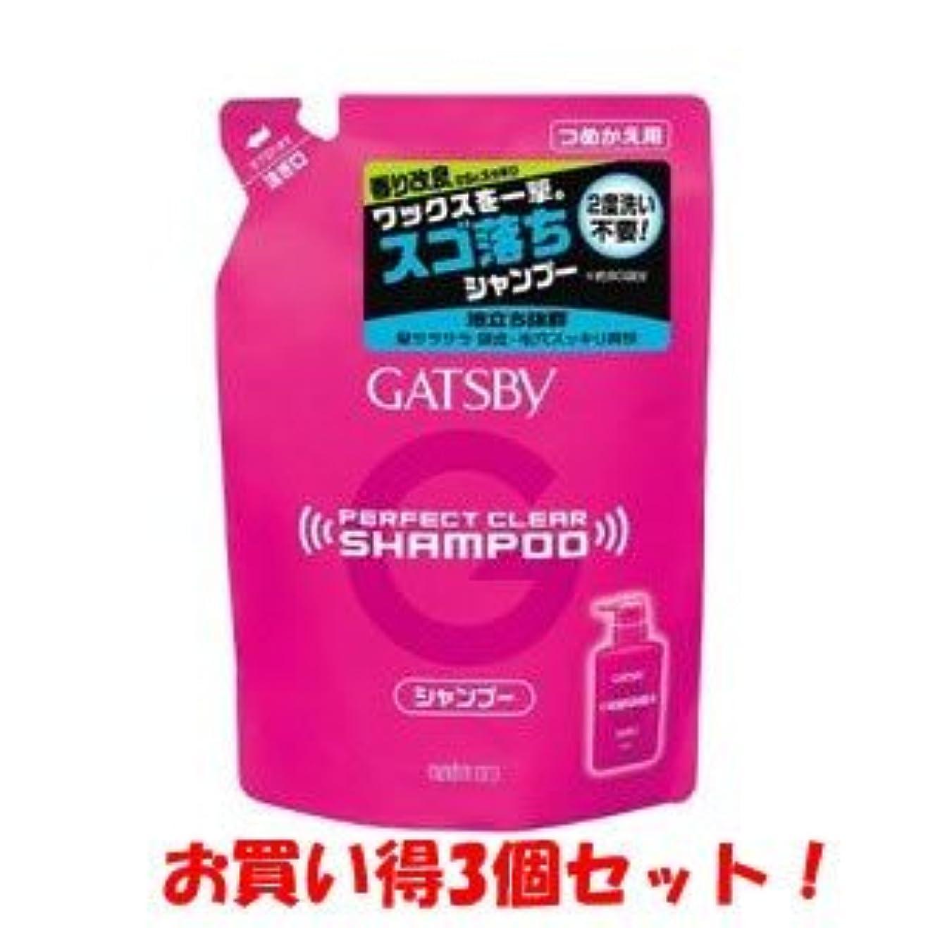 ケーキ俳句バラ色ギャツビー【GATSBY】パーフェクトクリアシャンプー 詰替 320ml(お買い得3個セット)