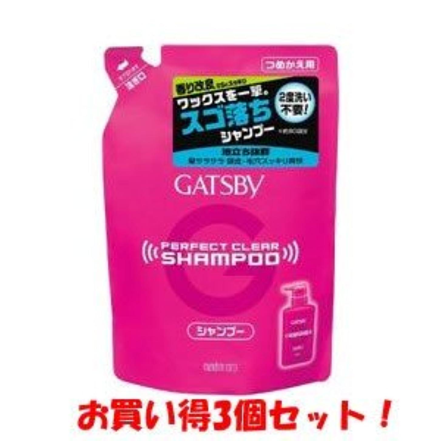 保証懐殺人ギャツビー【GATSBY】パーフェクトクリアシャンプー 詰替 320ml(お買い得3個セット)