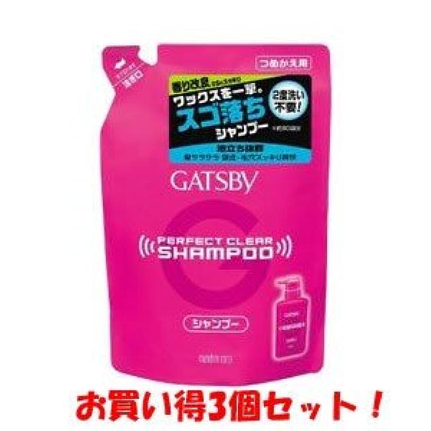 レモン頼る進捗ギャツビー【GATSBY】パーフェクトクリアシャンプー 詰替 320ml(お買い得3個セット)