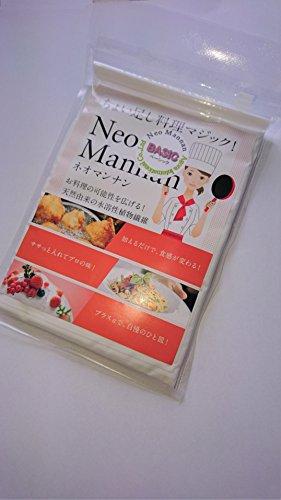 ネオマンナン ベーシック 40g(食物繊維100%・料理をおいしく・飲料にも・とろみ付けに)