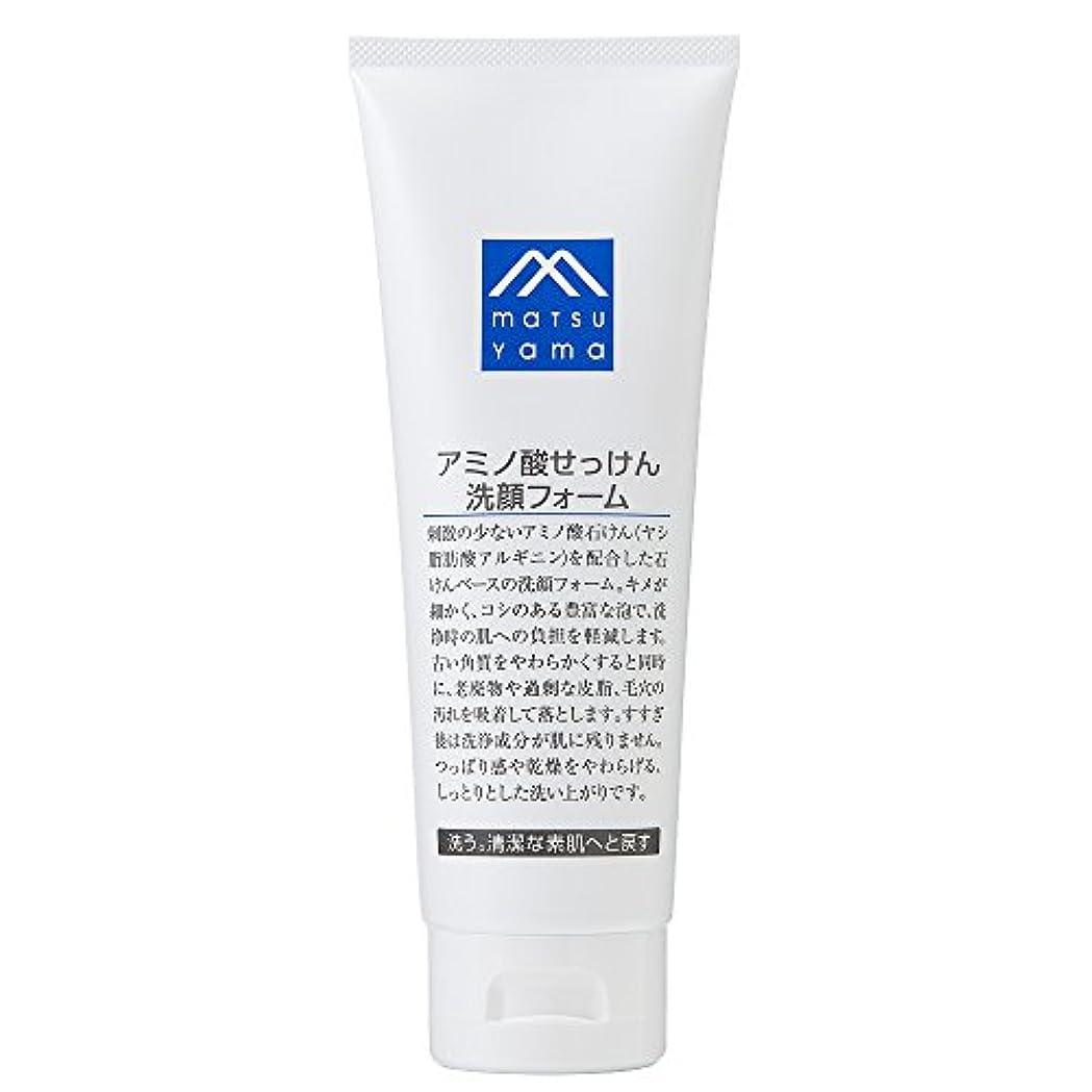 先例ブラウザセラーM-mark アミノ酸せっけん洗顔フォーム