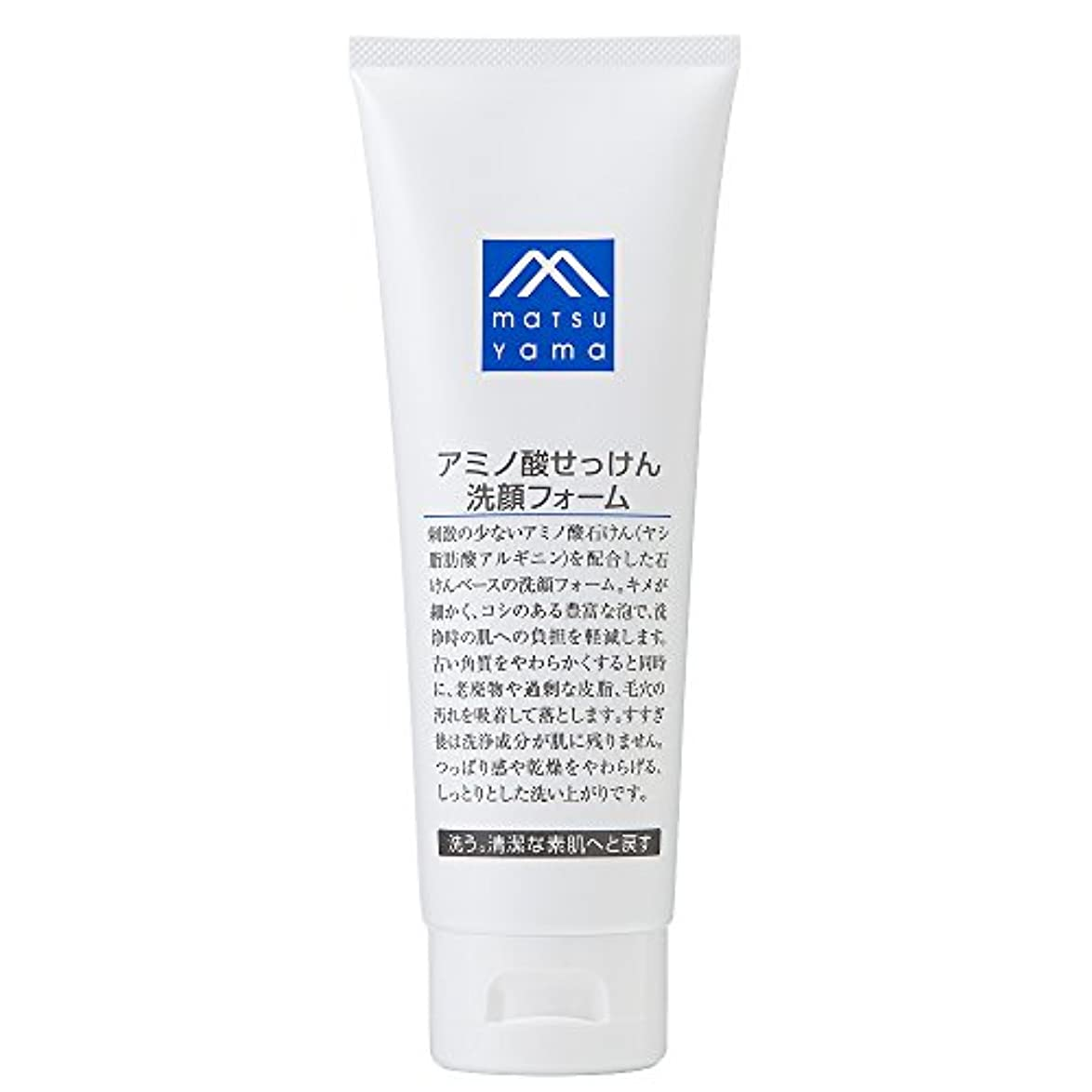 カップルバー中絶M-mark アミノ酸せっけん洗顔フォーム