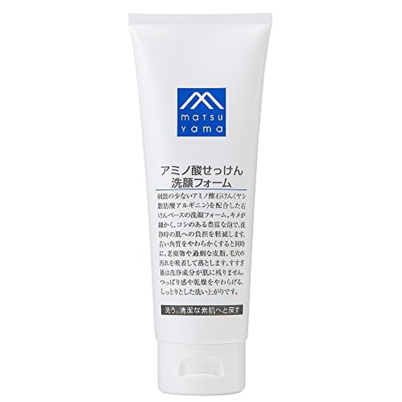 単なる分子新しい意味M-mark アミノ酸せっけん洗顔フォーム