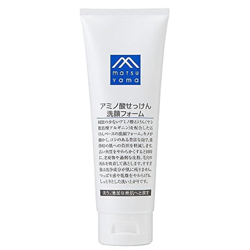 誰の愛同化M-mark アミノ酸せっけん洗顔フォーム