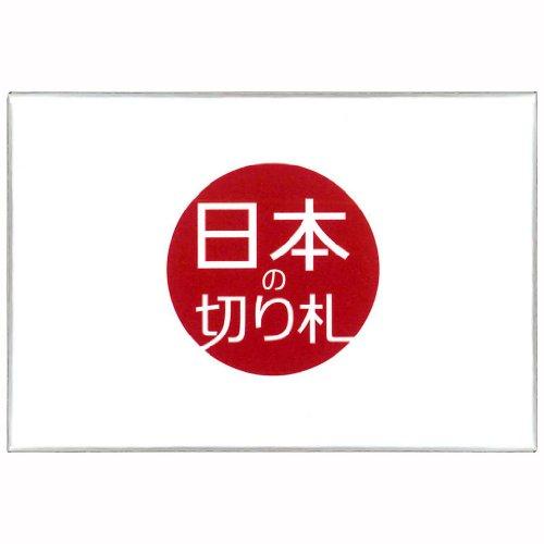 日本の切り札 カードゲーム 百人百想 発想の箱